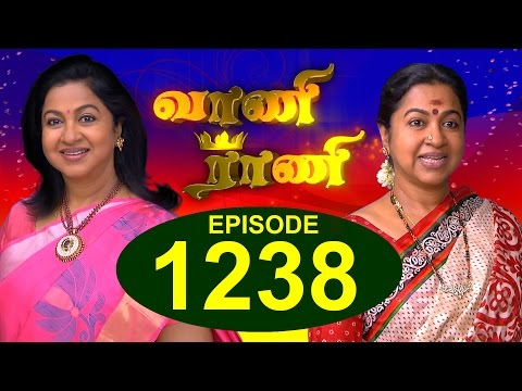 Vaani Rani - Episode 1238 - 17/04/2017