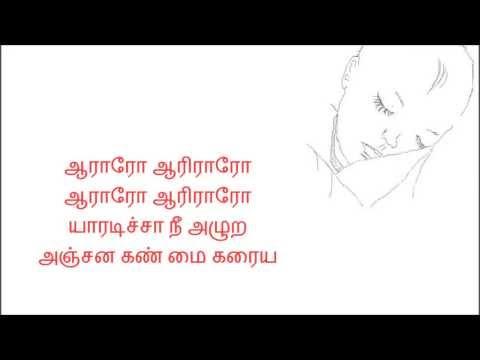 Free download muthal mariyathai mp3 songs
