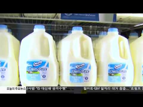 15개주 '우유 담합' 소비자 배상금 1.17.17 KBS America News