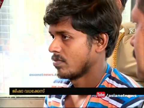 Jisha Murder accused Ameerul Islam's Photos revealed