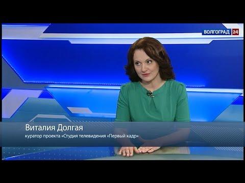 """Виталия Долгая, куратор проекта """"Студия телевидения """"Первый кадр"""""""