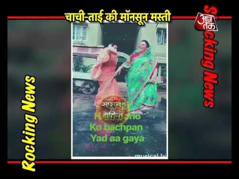 Yeh Un Dino Ki Baat Hai: Naina's Taiji & Chachiji'