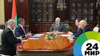 Лукашенко поблагодарил главу швейцарской компании за «чудо-поезд» - МИР 24