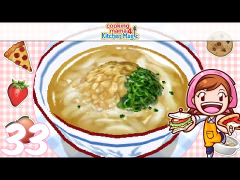 [Let's Play] Cooking Mama 4 Kitchen Magic - EP33: Udon °˖✧◝(⁰▿⁰)◜✧˖°