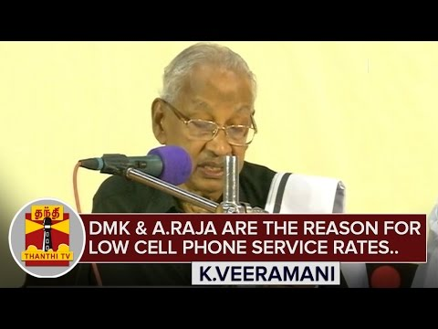DMK-and-A-Raja-are-the-reason-behind-low-Cell-Phone-Service-Rates--K-Veeramani