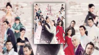 Download lagu Full Ost Eng Pinyin Three Lives Three Worlds Ten Miles Of Peach Blossoms Eternal Love Mp3