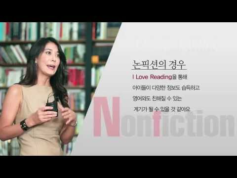 Video of 탭온북스 전자책 TABONBOOKS eBOOK