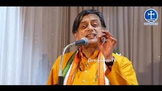 Video Mar Thoma Dionysius Memorial Lecture - Shashi Tharoor MP3, 3GP, MP4, WEBM, AVI, FLV Desember 2018