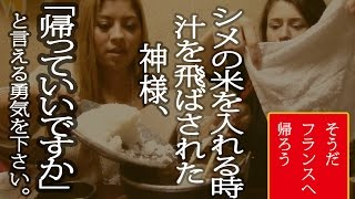Nonton Foreign Girls Midnight Diner                                            Film Subtitle Indonesia Streaming Movie Download