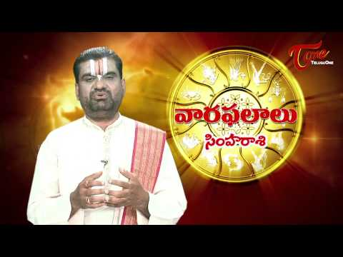 Vaara Phalalu || Sept 14th to Sept 20th || Weekly Predictions 2014 Sept 14th to Sept 20th