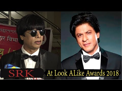 Shah Rukh Khan At Look ALike Awards 2018 | BollywoodHelpline |