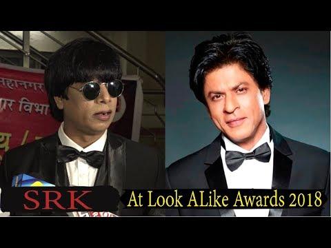 Shah Rukh Khan At Look ALike Awards 2018 | BollywoodHelpline |