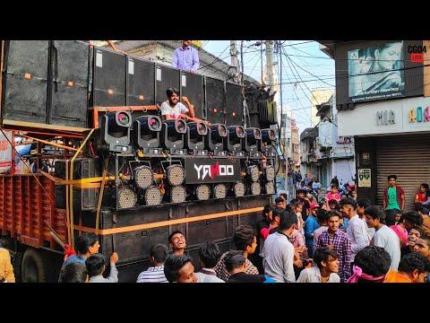 DJ Yahoo | Part 1 | Ganesh Jhanki Raipur 2019 | CG04 LIVE