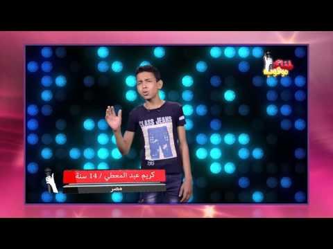 كريم عبد المعطي -تقيم الفنانة امل دباس