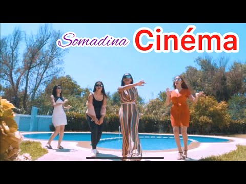 SomaDina - Cinema