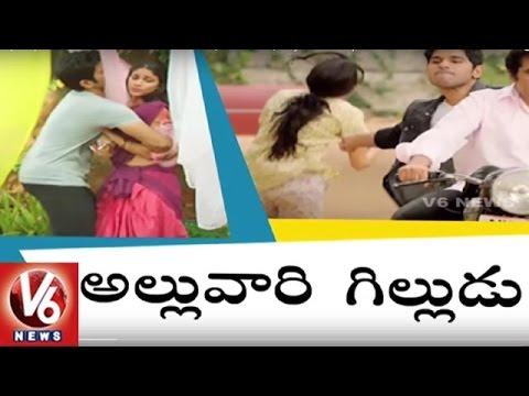 Lavanya Tripathi Hot in Srirastu Subhamastu Movie   Allu Shirish  