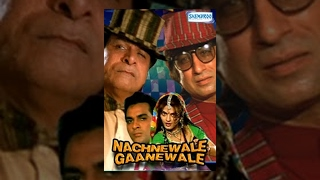 Nachnewala Gaanewale Hindi Movie