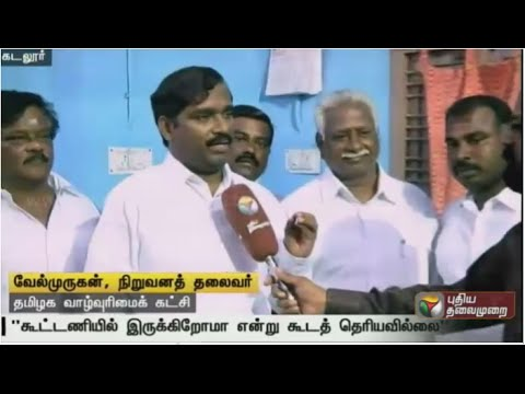 TVK-leader-Velmurgan-interview-Will-contest-from-Neyveli-in-TN-polls