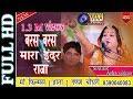बरस बरस मारा इंदर राजा !! आशा वैष्णव !! asha vaishnav !! होस्पेट hospet live !! maa films (aana)