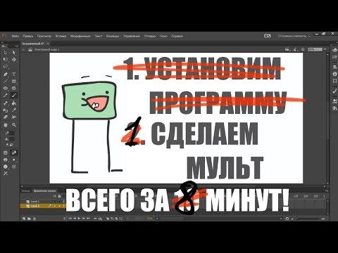 Скачать онлайн программа чтобы делать видео