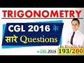 Previous year questions of SSC CGL 2016    Trigonometry and height and distance