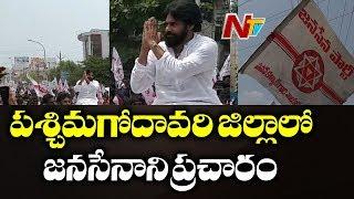 Pawan Kalyan Tour Schedule || Janasena Election Campaign || Elections 2019