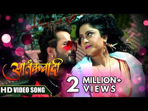 Bhojpuri HD video song E Rubi from movie Aatankwadi