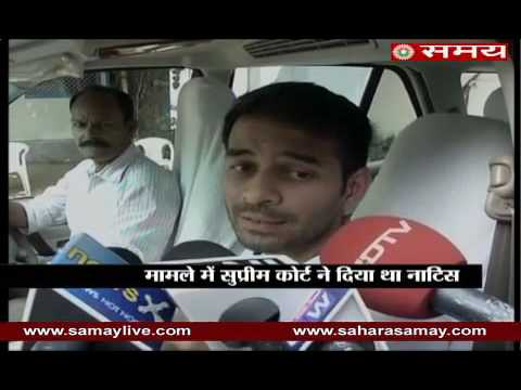 Tej Pratap clarification on Court notice on picture with Kaif