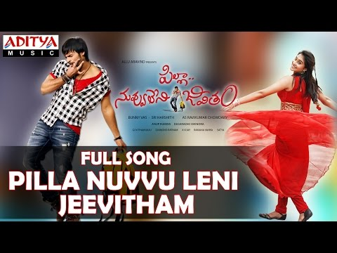 Pilla Nuvvu Leni Jeevitham Full Movie Download Kickass Torrent