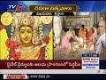Dussehra Utsavalu In Telugu States | TV5 News - Video