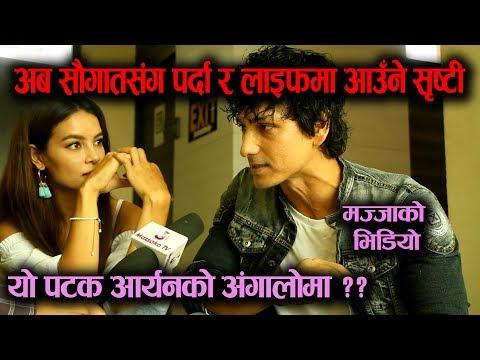 (Shristi ले खोलिन् Saugat संग फिल्म खेल्ने बारे यस्तो रहस्य, Shristi र Aryan को रोमान्स || Mazzako TV - Duration: 14 minutes.)