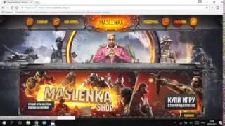 Развод от maslenka-shop.ru