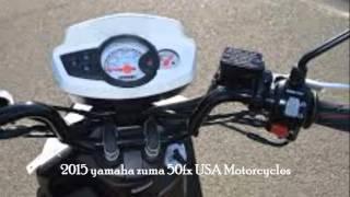 4. USA Motorcycles 2015 yamaha zuma 50fx