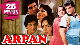 Arpan 1983 Full Hindi Movie  Jeetendra Reena Roy Raj Babbar Parveen Babi