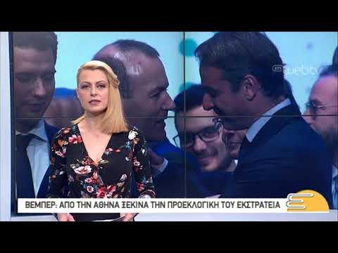 Τίτλοι Ειδήσεων ΕΡΤ3 10.00  |  23/04/2019 | ΕΡΤ