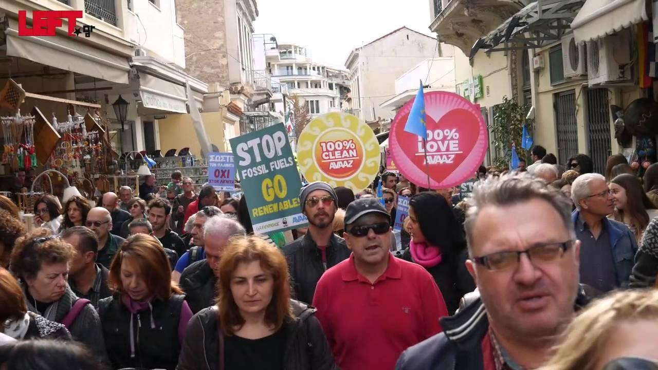 Πλανητική διαδήλωση για το κλίμα