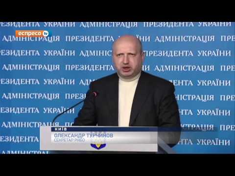 Турчинов о размещении миротворческого контингента в Украине