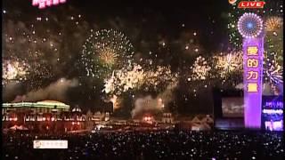 [中視新聞】2014掰掰啾咪! 2015倒數高雄義大跨年晚會之365秒煙火全程實況