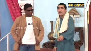 Best Of Amanat Chan and Zafri Khan Stage Drama Full Comedy Clip | Pk Mast