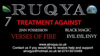RUQYA IN LONDON | THE MOST POWERFUL AYAAT TO BURN THE JINN | SHAYKH KHALID AL-HIBSHI (HA)