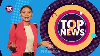 """TOP NEWS: """"Музыка"""" каналында """"СОНУН SHOW"""" программасы старт алды"""