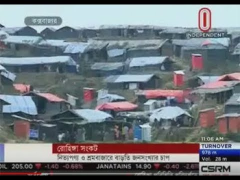 Commuters Local people in Teknaf, Ukhia badly affected by Rohingya influx (16-10-2017)