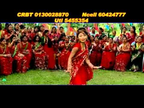 Teej ko Geet – Rato Sari