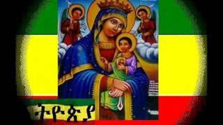 Teddy Afro - Orthodox Tewhado Mezmur