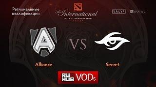 Alliance vs Secret, game 1