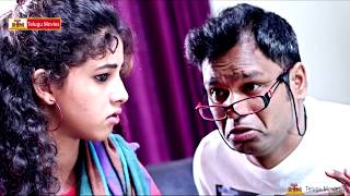 Oh My God Telugu Movie Theatrical Trailer || Tanish, Meghasri, Pavani