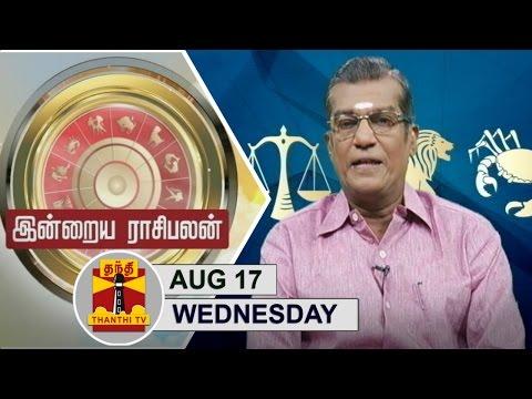 -17-08-2016-Indraya-Raasipalan-by-Astrologer-Sivalpuri-Singaram--Thanthi-TV