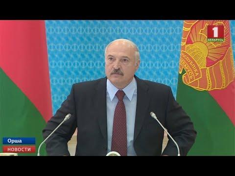 Александр Лукашенко распорядился перевести Оршанский район на режим особого функционирования - DomaVideo.Ru
