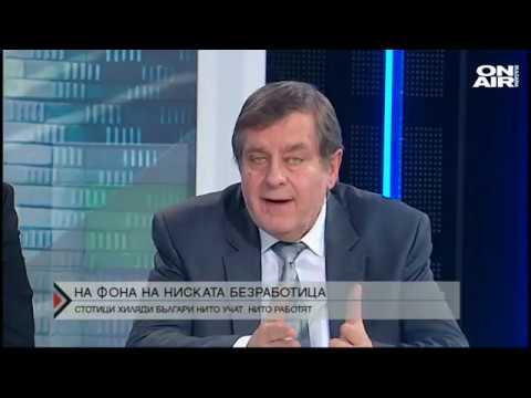 170 хиляди млади българи нито учат, нито работят