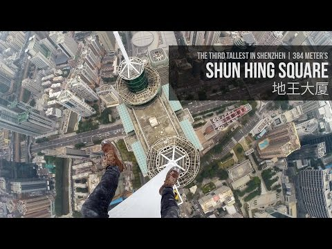 Daring Urban Explorers Climb the 1 260 ft Shun Hing Square Building the 28th Tallest in The